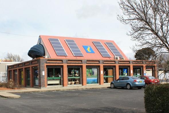 Armidale Info Centre